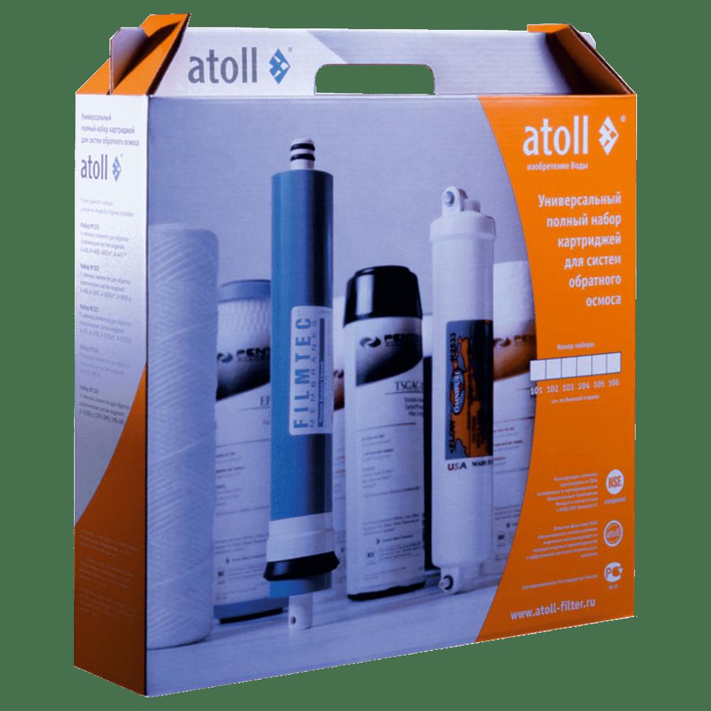 Набор картриджей atoll №102 STD